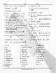 Possessive Pronouns Wacky Trails Spanish Worksheet