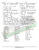 Possessive Pronouns Word Spiral Spanish Worksheet