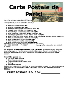 Post Card from Paris Passe Compose