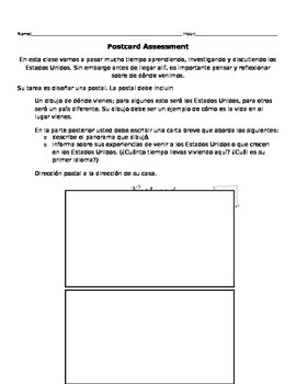 Postcard Get to Know You Activity (Spanish & English)