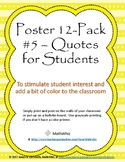 Poster 12-Pack #5 - Quotations for Students - Thought Prov