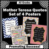Inspirational Quote Posters SET by Mother Teresa 8x10 16x20