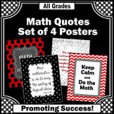 Math Posters, Math Teacher Appreciation Gift