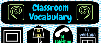 Poster - Spanish Classroom Vocabulary