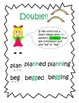 "Posters for Rules on adding Suffixes ""ed"" and ""ing"""