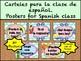 Posters for Spanish class. Carteles para la clase de español.
