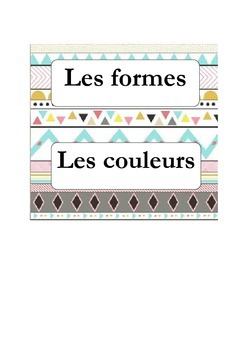 Posters, pattern French class