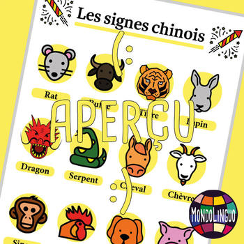 Posters to teach French/FFL/FSL: Signes chinois/Chinese zodiac