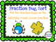 Pot of Gold 2nd Grade Math Games - Fractions and Money