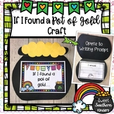 Pot of Gold Craft with Writing Prompt: St. Patrick's Day C