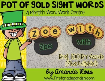 Pot of Gold Sight Words: A Monthly Word Work Centre {Editable}