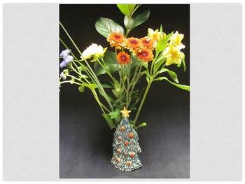 Pottery: Vase Facade