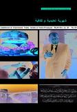 Pour améliorer et entretenir votre arabe
