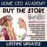 Preschool Curriculum Bundle Buy the Store Lifetime Membership