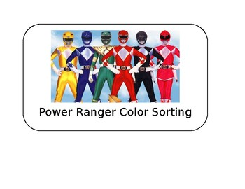 Power Ranger Color Sort File Folder