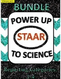 Power Up to Science STAAR:  Bundle