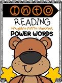 Into Reading HMH (Houghton Mifflin Harcourt)- 2nd Grade Power Words