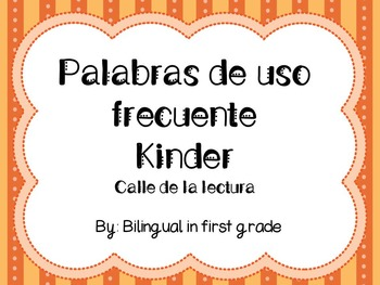 PowerPoint Kindergarten Sight Words in Spanish