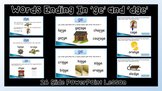 PowerPoint Lesson - Words Ending in 'dge' or 'ge' (The /dʒ/ sound) - 26 Slides