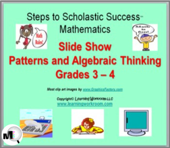 Patterns and Algebraic Thinking Math Slide Show for Grades