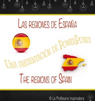 Las regiones de España / Regions of Spain: Geography Powerpoint