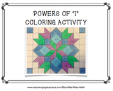 """Powers of """"i"""" Coloring Activity"""