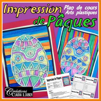 Pâques:  Impression Oeuf de Pâques. Arts plastiques