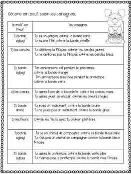 Pâques: Les activités de littératie et numératie (French Easter) paques