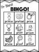 Pr Blend Bingo [10 playing cards]
