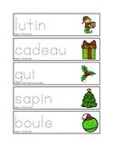 Pré-écriture de Noël