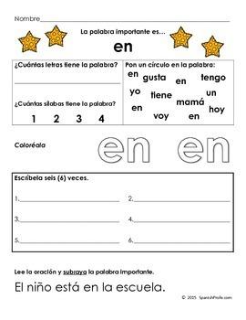 Práctica de 100 Palabras de alta frecuencia Kinder (uso frecuente) Spanish HFW