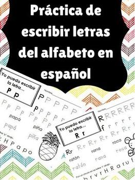 Práctica de escribir letras  del alfabeto en español (Span