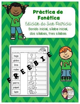 Practica de fonética para todo el año- Edición de San Patricio FREEBIE