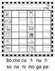 Practica de fonética para todo el año- Edición de verano FREEBIE