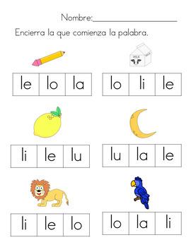 Practica de las silabas