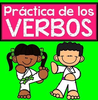Práctica de los Verbos/ Verbos Verbs Spanish Worksheets