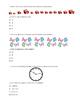 Práctica de matemáticas para IOWA o APRENDA.