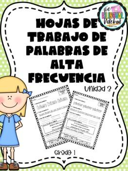 High frequency words in Spanish. Calle de la lectura. Unit 3 - 1st Grade