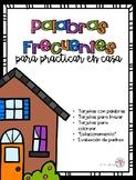 Práctica de palabras frecuentes para la casa/ recurso gratis en el preview