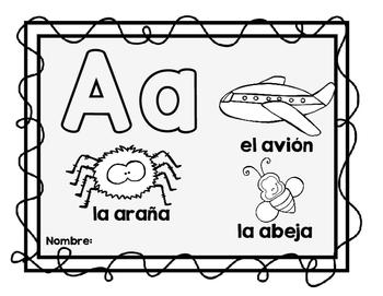 Práctica del alfabeto  (Alphabet Practice Sheets in Spanish)