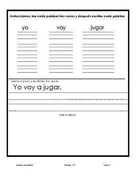Practica escribiendo las palabras de uso frecuente