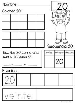 Practicando números del 1-20 (Spanish numbers practice worksheets)