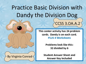 Practice Basic Division with Dandy the Division Dog--Center and Worksheets