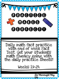 Practice Makes Perfect: Math Fact Fluency #4