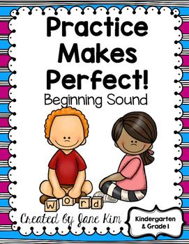 Beginning Sound Printables Kindergarten and Grade 1