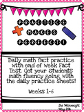 Practice Makes Perfect: Math Fact Fluency #1