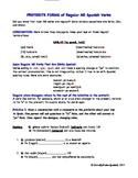 Practice Preterite Forms of Regular AR Spanish Verbs