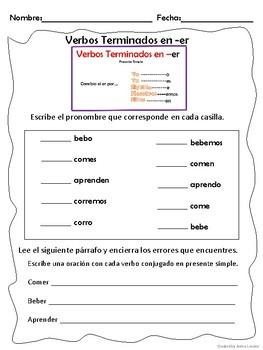 Practice Sheet Verbos Regulares en Presente Simple Terminados en ER
