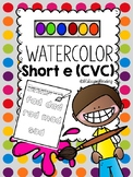 Mutisensory Practice Short E {CVC} with Watercolors!