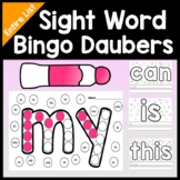 Sight Word Practice with Sight Word Dab Pages {220 Pages}{Sight Word Activities}